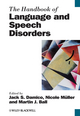 The Handbook of Language and Speech Disorders (140515862X) cover image