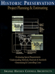 Historic Preservation: Project Planning and Estimating (0876295731) cover image