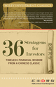36 Stratagems for Investors: Timeless Financial Wisdom from a Chinese Classic (1118580532) cover image