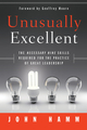 Unusually Excellent: The Necessary Nine Skills Required for the Practice of Great Leadership (0470928433) cover image