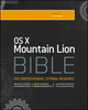 OS X Mountain Lion Bible (1118401433) cover image
