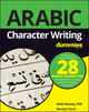 Arabic Character Writing For Dummies (1119475333) cover image