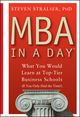 MBA In A Day: What You Would Learn At Top-Tier Business Schools (If You Only Had The Time!) (0471680540) cover image