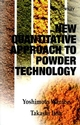 New Quantitative Approach to Powder Technology (0471981540) cover image