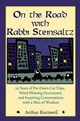 On the Road with Rabbi Steinsaltz: 25 Years of Pre-Dawn Car Trips, Mind-Blowing Encounters, and Inspiring Conversations with a Man of Wisdom (0787983241) cover image