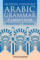 Modern Standard Arabic Grammar: A Learner's Guide (EHEP002343) cover image