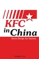 KFC in China: Secret Recipe for Success (0470823844) cover image