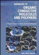 Handbook of Organic Conductive Molecules and Polymers, Volume 2, Conductive Polymers: Synthesis and Electrical Properties (0471965944) cover image