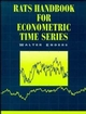 RATS: Handbook for Econometric Time Series, RATS Handbook (0471148946) cover image