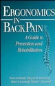 Ergonomics in Back Pain: A Guide to Prevention and Rehabilitation (0471285447) cover image