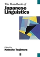 The Handbook of Japanese Linguistics (0631205047) cover image