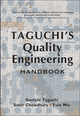 Taguchi's Quality Engineering Handbook (0471413348) cover image