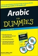 Arabic For Dummies Audio Set (0470251549) cover image