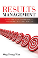Results Management: Effective People Management to Achieve Excellent Results (047082414X) cover image