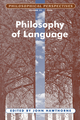 Philosophy of Language, Volume 22 (1405196351) cover image