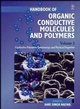 Handbook of Organic Conductive Molecules and Polymers, Volume 3, Conductive Polymers: Spectroscopy and Physical Properties (0471965952) cover image