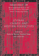 Lévinas: Chinese and Western Perspectives, (Book Supplement Series to the Journal of Chinese Philosophy), Volume 35 (1405195452) cover image