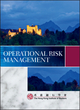 Operational Risk Management (0470827653) cover image