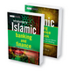 Islamic Banking and Finance: Introduction to Islamic Banking and Finance and The Islamic Banking and Finance Workbook, 2 Volume Set (1119989957) cover image