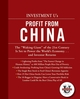 Investment University's Profit from China (0470122358) cover image
