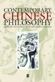 Contemporary Chinese Philosophy (0631217258) cover image