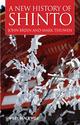 A New History of Shinto (1405155159) cover image