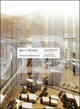 UAE and the Gulf: Architecture and Urbanism Now (1118759060) cover image