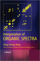 Interpretation of Organic Spectra (0470825162) cover image
