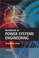 Handbook of Power System Engineering (0470033665) cover image