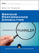 Serious Performance Consulting According to Rummler (0787996165) cover image