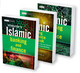 Islamic Banking and Finance: Introduction to Islamic Banking and Finance, Case Studies and Workbook, 3 Volume Set (1119989965) cover image