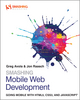 Smashing Mobile Web Development (1118348168) cover image