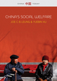 China's Social Welfare: The Third Turning Point (0745680569) cover image