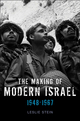 The Making of Modern Israel: 1948-1967 (074564466X) cover image