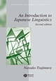 An Introduction to Japanese Linguistics, 2nd Edition (140511066X) cover image