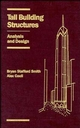Tall Building Structures: Analysis and Design (0471512370) cover image