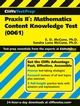 CliffsTestPrep�Praxis II: Mathematics Content Knowledge Test�(0061) (0471787671) cover image