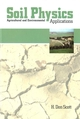Soil Physics: Agriculture and Environmental Applications (0813820871) cover image