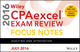 Wiley CPAexcel Exam Review July 2016 Focus Notes: Auditing and Attestation (1119297176) cover image