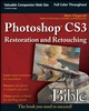 Photoshop CS3 Restoration and Retouching Bible (0470223677) cover image