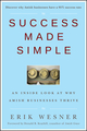 Success Made Simple: An Inside Look at Why Amish Businesses Thrive (0470442379) cover image