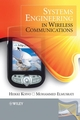 Systems Engineering in Wireless Communications (0470021780) cover image