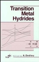 Transition Metal Hydrides (0471187682) cover image