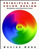 Principles of Color Design, 2nd Edition (0471287083) cover image