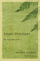 Islamic Philosophy (0745645984) cover image