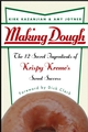 Making Dough: The 12 Secret Ingredients of Krispy Kreme's Sweet Success (0471432091) cover image