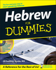Hebrew For Dummies (0764554891) cover image