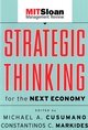 Strategic Thinking for the Next Economy (0787957291) cover image