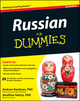 Russian For Dummies, 2nd Edition (1118127692) cover image