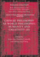Chinese Philosophy as World Philosophy: Humanity and Creativity (II) (1119036593) cover image